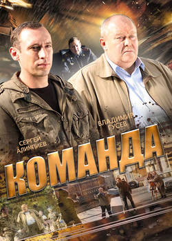 российские детективы смотреть онлайн в hd