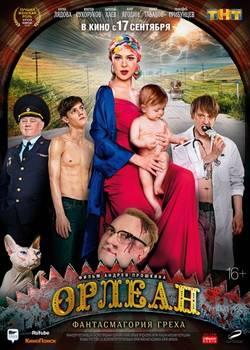 кино русское 2015 смотреть онлайн бесплатно в качестве hd 720